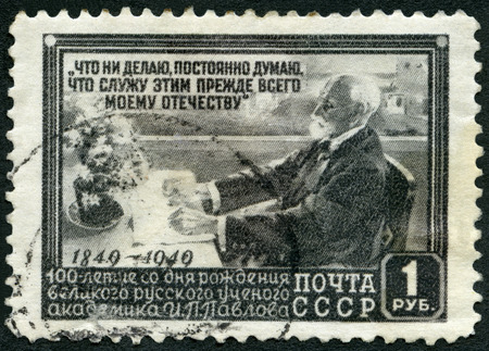 physiologist: USSR - CIRCA 1949: A stamp printed in USSR shows Ivan Petrovich Pavlov (1849-1936), Russian physiologist, circa 1949