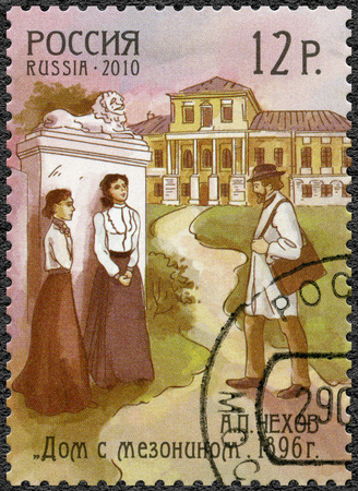 dramatist: RUSSIA - CIRCA 2010: A stamp printed in Russia shows House with the Mezzanine, dedicated the 150th anniversary of birth of Anton Chekhov (1860-1904), writer, circa 2010