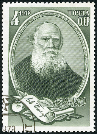 novelist: USSR - CIRCA 1978: A stamp printed in USSR shows Russian writer Lev Leo Nikolayevich Tolstoi (1828-1910), Novelist and Philosopher, circa 1978 Editorial