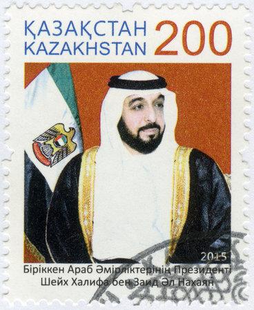 philanthropist: KAZAKHSTAN - CIRCA 2015: A stamp printed in Kazakhstan shows Khalifa bin Zayed bin Sultan Al Nahyan (born 1948), politician, circa 2015 Editorial