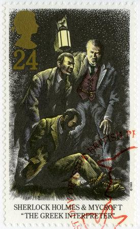 interpreter: UNITED KINGDOM - CIRCA 1993: A stamp printed in United Kingdom shows Sherlock Holmes and Mycroft, The Greek interpreter, circa 1993