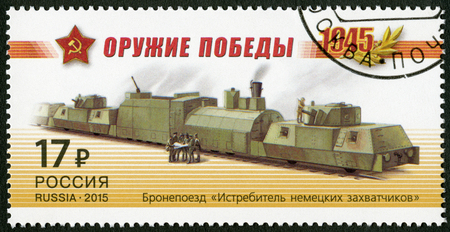invaders: RUSSIA - CIRCA 2015: A stamp printed in Russia shows Armored train The Fighter of German invaders, series Weapon of the Victory, Armored Trains, The 70th Anniversary of Victory in the Great Patriotic War of 1941-1945, circa 2015