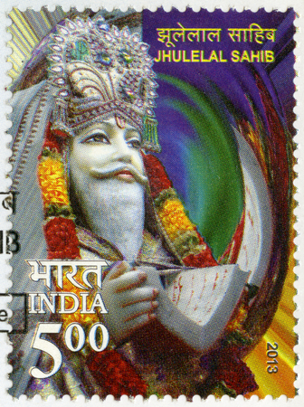 legends folklore: INDIA - CIRCA 2013: A stamp printed in India shows Jhulelal Sahib, Dariyalal or Zinda Pir, circa 2013