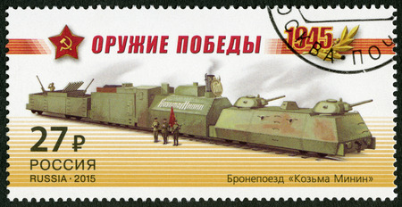 minin: RUSSIA - CIRCA 2015: A stamp printed in Russia shows Armored train Kozma Minin, series Weapon of the Victory, Armored Trains, The 70th Anniversary of Victory in the Great Patriotic War of 1941-1945, circa 2015