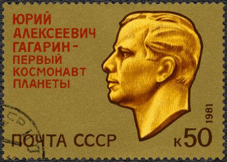 yuri: USSR - CIRCA 1981: A stamp printed in USSR shows first man in space, Yuri Alekseyevich Gagarin 1934-1968, circa 1981 Editorial