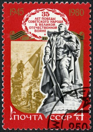soviet flag: USSR - CIRCA 1980: A stamp printed in USSR shows Soviet War Memorial, Berlin, raising of Red flag, 35th anniversary of victory in World War II, circa 1980