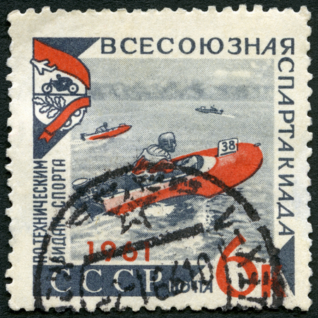 motor launch: USSR - CIRCA 1961: A stamp printed in USSR shows Motorboat race, series USSR Technical Sports Spartakiad, circa 1961