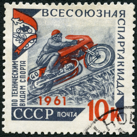 USSR - CIRCA 1961: A stamp printed in USSR shows Motorcycle race, series USSR Technical Sports Spartakiad, circa 1961