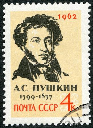aleksander: USSR - CIRCA 1962: A stamp printed in USSR shows portrait of Alexander Pushkin (1799-1837), poet, circa 1962
