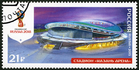 cup of russia: RUSSIA - CIRCA 2015: A stamp printed in Russia shows Kazan Arena, Kazan, series Stadiums, 2018 Football World Cup Russia, circa 2015 Editorial