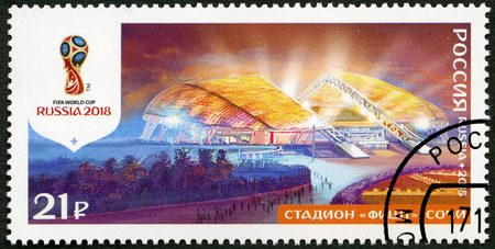 cup of russia: RUSSIA - CIRCA 2015: A stamp printed in Russia shows Fisht Stadium, Sochi, series Stadiums, 2018 Football World Cup Russia, circa 2015