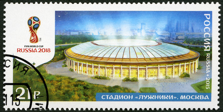 cup of russia: RUSSIA - CIRCA 2015: A stamp printed in Russia shows Luzhniki Stadium, Moscow, series Stadiums, 2018 Football World Cup Russia, circa 2015