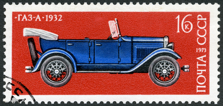gaza: USSR - CIRCA 1973: A stamp printed in USSR shows GAZ-A car, 1932, Development of Russian automotive industry, circa 1973