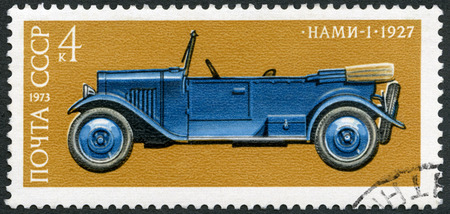 spartak: USSR - CIRCA 1973: A stamp printed in USSR shows Spartak, NAMI-1 car, 1927, Development of Russian automotive industry, circa 1973