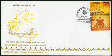 indian postal stamp: INDIA - CIRCA 2012: A stamp printed in India shows Festival of Lights, Deepavali and Hanukkah, India Israel - Joint Issue, circa 2012