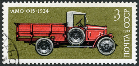 postmarked: USSR - CIRCA 1973: A stamp printed in USSR shows AMO-F15 truck, 1924, Development of Russian automotive industry, circa 1973