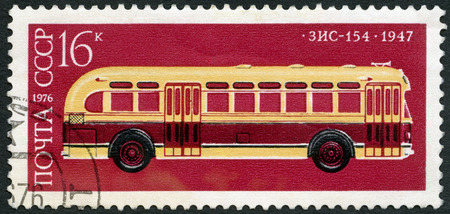 overprint: USSR - CIRCA 1976: A stamp printed in USSR shows ZIS-154 Moscow Motor Works bus, 1947, Development of Russian automotive industry, circa 1976 Editorial