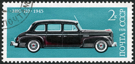 gorky: USSR - CIRCA 1976: A stamp printed in USSR shows ZIS-110 passenger car, 1945, Development of Russian automotive industry, circa 1976