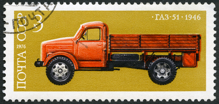 gorky: USSR - CIRCA 1976: A stamp printed in USSR shows GAZ-51 Gorky truck, 1946, Development of Russian automotive industry, circa 1976
