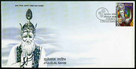 indian postal stamp: INDIA - CIRCA 2013: A stamp printed in India shows Jhulelal Sahib, Dariyalal or Zinda Pir, circa 2013