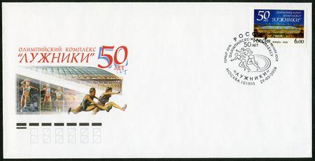 deportes olimpicos: Rusia - alrededor de 2006: Un sello impreso en Rusia muestra Estadio Luzhniki, Mosc�, el 50 aniversario de los Deportes Ol�mpicos Luzhniki complejo, alrededor del a�o 2006 Editorial