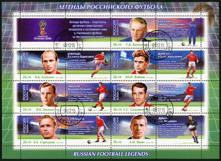 cup of russia: RUSSIA - CIRCA 2015: A stamp printed in Russia dedicated 2018 World Cup Russia. Legends of Football, circa 2015