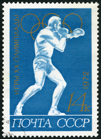the ussr: USSR - CIRCA 1972: A stamp printed in USSR shows boxer, series 20th Olympic Games, Munich, 1972, circa 1972
