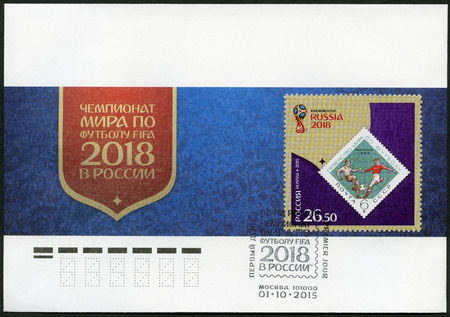 cup of russia: RUSSIA - CIRCA 2015: A stamp printed in Russia shows stamp with 1966 FIFA World Cup England, dedicated the 2018 FIFA World Cup Russia, circa 2015 Editorial