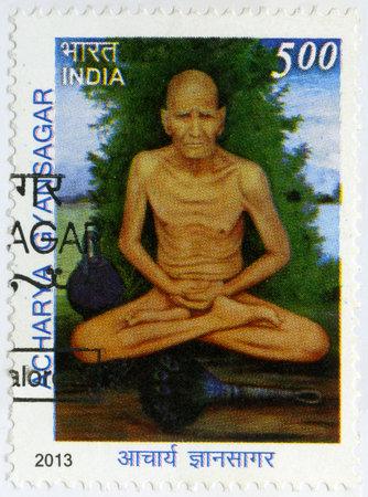 acharya: INDIA - CIRCA 2013: A stamp printed in India shows Acharya Jnansagar or Gyansagar, circa 2013