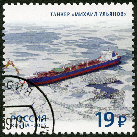 ulyanov: RUSSIA - CIRCA 2015: A stamp printed in Russia shows Mikhail Ulyanov Arctic Shuttle Tanker, series Sea fleet of Russia, Oil industry, circa 2015