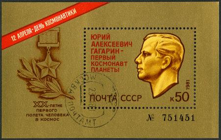 yuri: USSR - CIRCA 1981: A stamp printed in USSR shows first man in space, Yuri Alekseyevich Gagarin (1934-1968), circa 1981