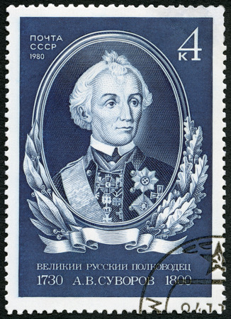aleksander: USSR - CIRCA 1980: A stamp printed in USSR shows Field Marshal Count Aleksander V. Suvorov (1730-1800), 250th anniversary of the birth, circa 1980