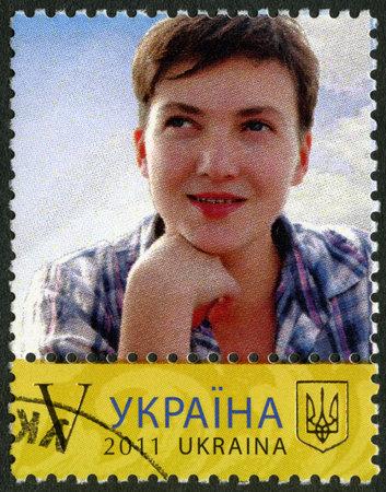UKRAINE - CIRCA 2011: A stamp printed in Ukraine shows Nadiya Viktorivna Savchenko (born 1981), circa 2011