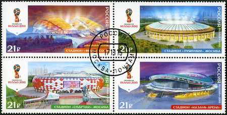 cup of russia: RUSSIA - CIRCA 2015: A stamp printed in Russia shows series Stadiums, 2018 Football World Cup Russia, circa 2015