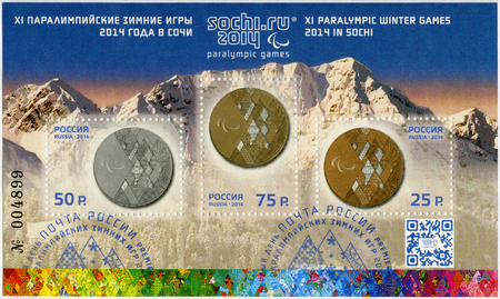 olympiad: RUSSIA - CIRCA 2014: A stamp printed in Russia shows Gold, Silver, and Bronze medals, the XI Paralympic Winter Games in Sochi 2014, circa 2014 Editorial