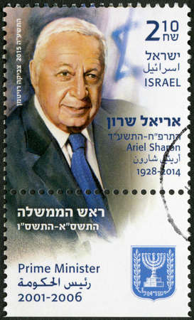 ariel: ISRAEL - CIRCA 2015: A stamp printed in Israel shows Ariel Sharon (1928-2014) Israeli politician, circa 2015