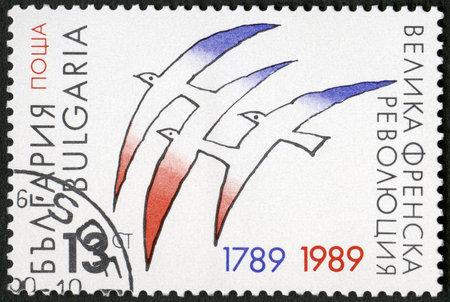 democracies: BULGARIA - CIRCA 1989: A stamp printed in Bulgaria shows Anniversary emblem, series The French Revolution 1789, bicentennial, circa 1989 Editorial