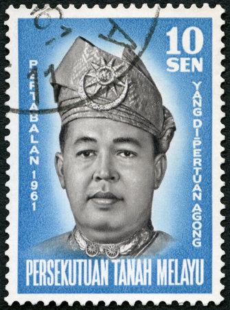 malaya: MALAYA - CIRCA 1961: A stamp printed in Malaya shows Yang di-Pertuan Agong of Tuanku Syed Putra (1920-2000), installation of Perlis as Paramount Ruler, circa 1961