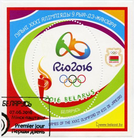 olympic symbol: BELARUS - CIRCA 2016: A stamp printed in Belarus shows Olympic Rings and Symbol, 31th Olympic Games, Rio, Brazil, circa 2016