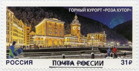 mount price: RUSSIA - CIRCA 2016: A stamp printed in Russia shows Rosa Khutor Alpine Resort, Sochi, circa 2016