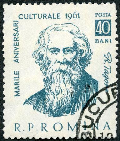 tagore: ROMANIA - CIRCA 1961: A stamp printed in Romania shows Rabindranath Tagore (1861-1941), Indian poet, series Portraits, circa 1961