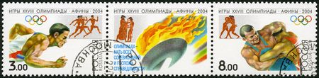 olympiad: RUSSIA - CIRCA 2004: A stamp printed in Russia shows 2004 Summer Games Olympics, Athens, circa 2004