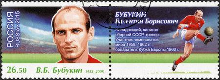 cup of russia: RUSSIA - CIRCA 2015: A stamp printed in Russia shows Valentin Borisovich Bubukin (1933-2008), footballer, dedicated the 2018 FIFA World Cup Russia, circa 2015 Editorial