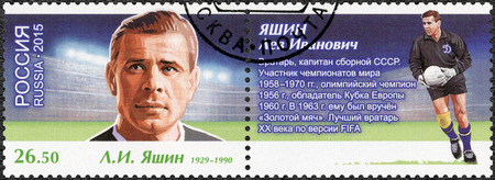 cup of russia: RUSSIA - CIRCA 2015: A stamp printed in Russia shows Lev Ivanovich Yashin (1929-1990), football goalkeeper, dedicated the 2018 FIFA World Cup Russia, circa 2015