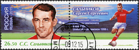 cup of russia: RUSSIA - CIRCA 2015: A stamp printed in Russia shows Sergei Sergeyevich Salnikov (1925-1984), footballer, dedicated the 2018 FIFA World Cup Russia, circa 2015 Editorial