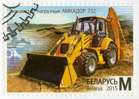 backhoe loader: BELARUS - CIRCA 2015: A stamp printed in Belarus shows backhoe loader, series Machine Building of Belarus, circa 2015