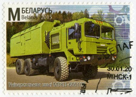 postmarked: BELARUS - CIRCA 2015: A stamp printed in Belarus shows MZKT Volat 600100, series Machine Building of Belarus, circa 2015 Editorial