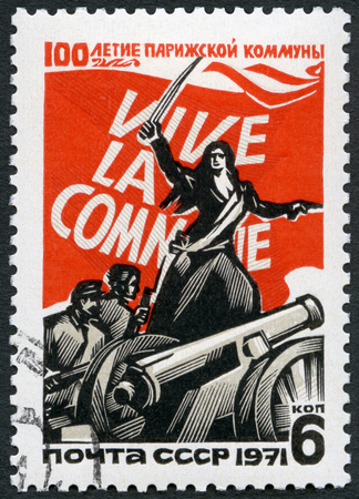 postage stamp: USSR - CIRCA 1971: A stamp printed in USSR shows Anniversary of The Paris Commune, circa 1971