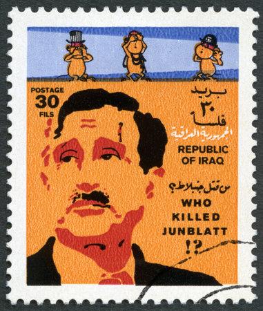 statesman: IRAQ - CIRCA 1977: A stamp printed in Iraq shows Kamal Fouad Jumblatt (1917-1977), Druse leader, killed in Lebanese war, circa 1977