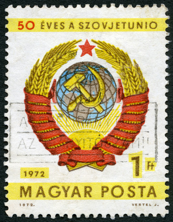 magyar: HUNGARY - CIRCA 1972: A stamp printed in Hungary shows Arms of Soviet Union, 50th anniversary of Soviet Union, circa 1972